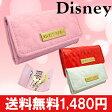 キーケース ディズニー Disney MICKEY Mickey ギフト ミッキー シルエット キルト柄 4連 キーケース 全3色 ゴールドプレート ポケット ボックス付き ギフト 限定 ディズニー キーケース レディーズ メンズ レディース かわいい 05P18Jun16