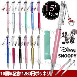 スワロフスキー ボールペン ピンク ホワイト ミッキー ミニー スヌーピー ディズニー Disney Snoopy チャーム 18金仕上げ ス・・・