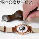 到着時から快適 電池交換 腕時計 ディズニー スヌーピー ギ...