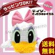【送料無料】ぬいぐるみ 特大 デイジー ディズニー Disney P06May16