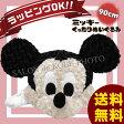 【送料無料】ぬいぐるみ 特大 ミッキー ディズニー Disney P06May16