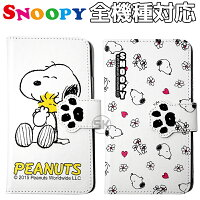 ���̡��ԡ����ޥۥ�������Ģ��iPhone6���̡��ԡ��������������б����ޡ��ȥۥ󥱡���SNOOPY�������б���Ģ������XPERIA���ޡ��ȥե���iPhone5iPhone5siPhone6iPhone6s�ߥ顼�դ����ޥ�������ե��󥹥ޥۥ��С�����饯�����������б�