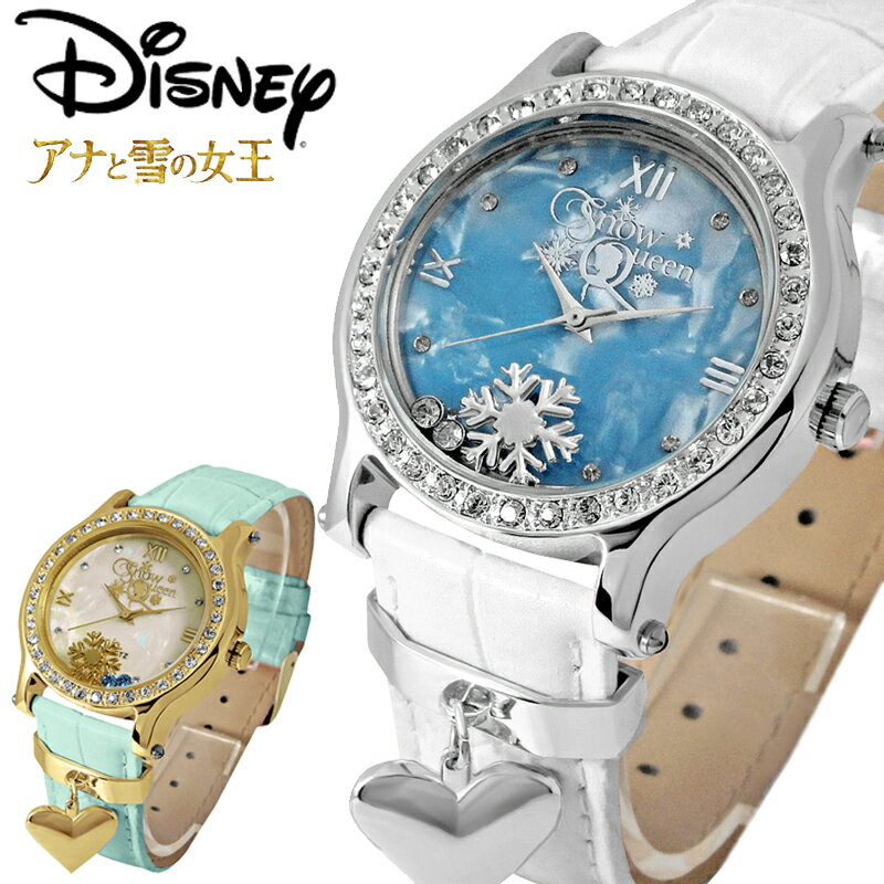 ディズニー プリンセス 腕時計 エルサ アナと雪の女王 レディース Disney ハートチャーム 女性 本牛革ベルト スワロフスキー