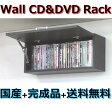 壁掛けCD・DVD収納ラック吊戸棚タイプ 幅60ダークブラウン色