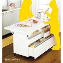 両バタチェストカウンター 幅150【送料無料】【代引き不可】