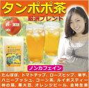 タンポポブレンド life me tea30袋11種類の妊活茶葉 送料無料