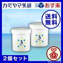 チュラサン3・保湿パック・500g(2個セット)【カミヤマ美研】ちゅらさん【送料無料】
