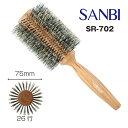サンビー ソフトロールブラシ SR-702《ロールブラシ ヘアブラシ サロン専売 サロン用 細い髪用 髪質 豚毛 やわらかい SANBI サンビー工業》