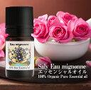 Saly Eau mignonne エッセンシャルオイル 100% オーガニック Pure Essential oil 5ml 2点以上購入...