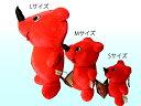 【チーバくん】チーバくんグッズ【チーバくんグッズ】【L-076】チーバくん ぬいぐるみ M チーバ君【RCP】SS02P03mar13