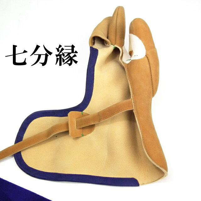 【弓道】【ゆがけ】【J-056】寛鋭堅帽子 上...の紹介画像2