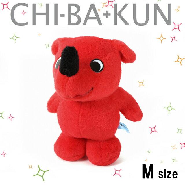 チーバくん ぬいぐるみ Mサイズ赤 犬 かわいい...の商品画像