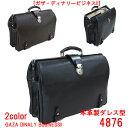 ショッピングビジネスバッグ [ガザ・ディナリービジネスII] 本革製ダレス型ビジネスバッグ 4876