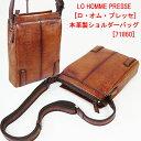 LO HOMME PRESSE[ロ・オム・プレッセ]本革製ショルダーバッグA71860 【送料・代引料無料】