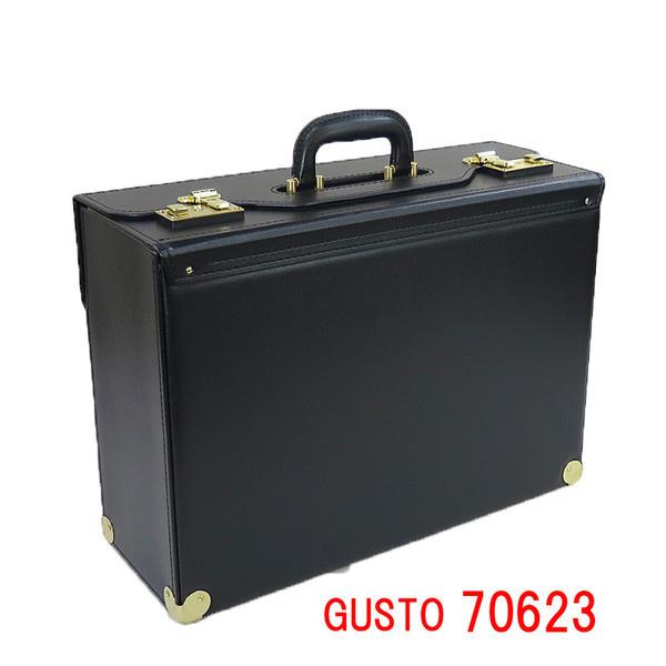 ガスト・フライトケース HS70623 A3ファイル GUSTO(ガスト) 日本製 豊岡製鞄 フライトケース パイロットケース メンズ A3 A3F 48cm 大容量 通勤 資料・書類 出張 学会 プレゼン カタログ パンフレット ランキング