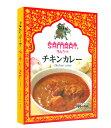 インド料理サムラート(samrat)のチキンカレー