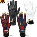 【1点のみメール便OK】Worldpegasus ワールドペガサス  バッティング手袋 両手用 webg830 01 ホワイト 90 ブラック 2002ai