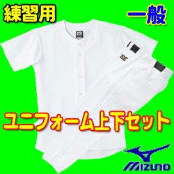 MIZUNO(�ߥ���)���������岼���åȥ�˥ե����ॷ��ġܥ�˥ե�����ѥ��789���������������ۥ磻�ȳ��������×����ͥ��ģ����Բ�×��(52FW78901)