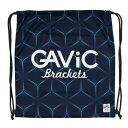 「GAViC」ガビック マルチバッグ GA9329 ランドリーバッグ NVY