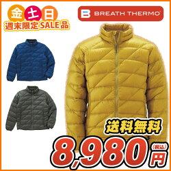 http://image.rakuten.co.jp/samsam/cabinet/volonte/weekend-a2je4566-749.jpg