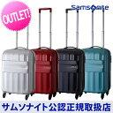 サムソナイト Samsonite / スーツケース / アウトレット [ アーメット・スピナー57 エキスパンダブル ]【RCP】05P18Jun16