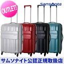 サムソナイト スーツケース アウトレット アーメット・スピナー エキスパンダブル