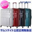 サムソナイト Samsonite / スーツケース / アウトレット [ アーメット・スピナー79 エキスパンダブル ]【RCP】05P18Jun16