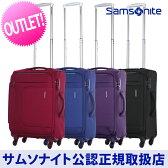 サムソナイト Samsonite / スーツケース ソフトケース キャリーケース / アウトレット[ アスフィア・スピナー55 ]【RCP】10P09Jul16