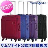 サムソナイト Samsonite / スーツケース ソフトケース キャリーケース / アウトレット[ アスフィア・スピナー66 ]【RCP】10P09Jul16