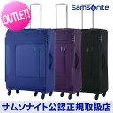 サムソナイト Samsonite / スーツケース ソフトケース キャリーケース / アウトレット[ アスフィア・スピナー76 ]【RCP】10P09Jul16