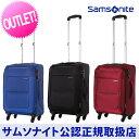 サムソナイト Samsonite / スーツケース ソフトケース / アウトレット[ バサール・スピナー55 ]【RCP】10P09Jul16