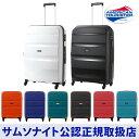 サムソナイト/Samsonite / アメリカンツーリスター / スーツケース[ ボンエアー・スピナー75 ]【RCP】【dl】brand