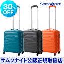 サムソナイト/Samsonite / アメリカンツーリスター / スーツケース / アウトレット[ クリスタライト・スピナー50 ]【RCP】