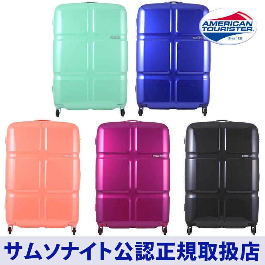 サムソナイト Samsonite アメリカンツーリスター / スーツケース[ キューブポップ・スピナー79cm ]【RCP】10P09Jul16