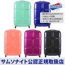 サムソナイト アメリカンツーリスター スーツケース キューブポップ・スピナー