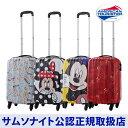 サムソナイト アメリカンツーリスター スーツケース ディズニーコレクション・スピナー