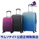 サムソナイト/Samsonite / カメレオン / スーツケース[ ハリ・スピナー66 ]【RCP】