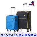 サムソナイト/Samsonite / カメレオン / スーツケース[ ホキ・スピナー67 ]【RCP】