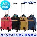 サムソナイト/Samsonite / スーツケース/ソフトスーツケース / アウトレット[ ミラコロ2・スピナー50cm ]【RCP】