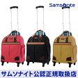 【新色登場】サムソナイト/Samsonite ★ スーツケース/ソフトスーツケース[ ミラコロ2・スピナー50cm ]【RCP】