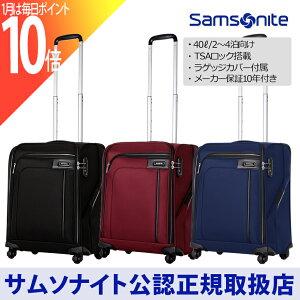サムソナイト スーツケース オプティマム スピナー
