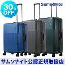 サムソナイト/Samsonite / スーツケース/ハードスーツケース / アウトレット[ レクストン・スピナー78 ]【RCP】