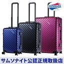 サムソナイト/Samsonite / アメリカンツーリスター / スーツケース[ ロールズ2・スピナー55 ]【RCP】