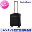 サムソナイト Samsonite / スーツケース ソフトケース ビジネスバッグ / アウトレット[ サターラ・スピナー55cm ] 【RCP】10P09Jul16