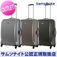 サムソナイト Samsonite / スーツケース / アウトレット[ スカイドロ・スピナー69 ]【RCP】10P09Jul16