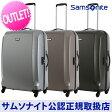 サムソナイト Samsonite / スーツケース / アウトレット[ スカイドロ・スピナー75 ]【RCP】10P09Jul16