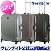サムソナイト Samsonite / スーツケース / アウトレット[ スカイドロ・スピナー75 ]【RCP】05P18Jun16