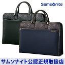 サムソナイト/Samsonite / ビジネスバッグ/ブリーフケース [ トランスユーロ・ブリーフケース(M) ] 【RCP】10P09Jul16