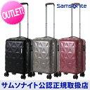 サムソナイト Samsonite / スーツケース / アウトレット[ トライゴー・スピナー55 エキスパンダブル]【RCP】10P09Jul16