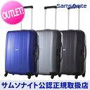 サムソナイト Samsonite / スーツケース / アウトレット[ ベロチタ FL・スピナー68 ]【RCP】05P18Jun16